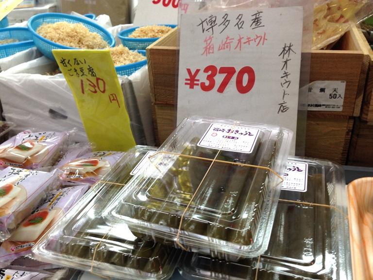 坂辻商店3