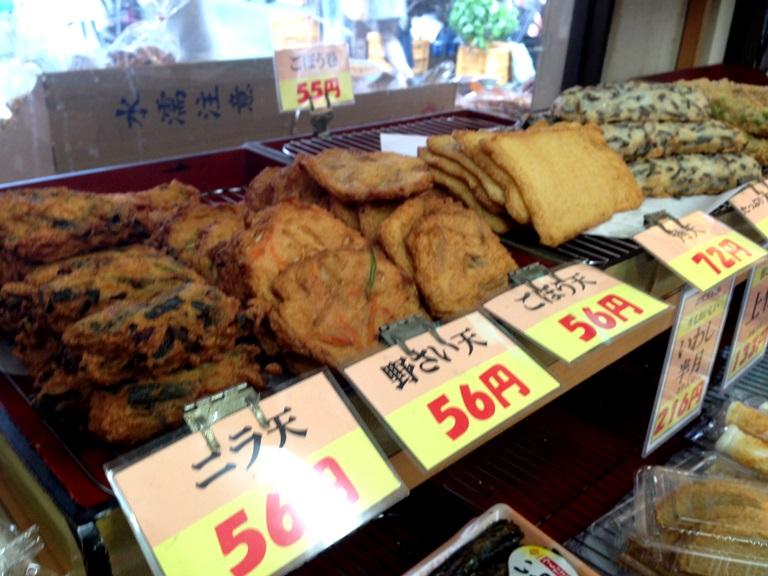 宇佐美商店10