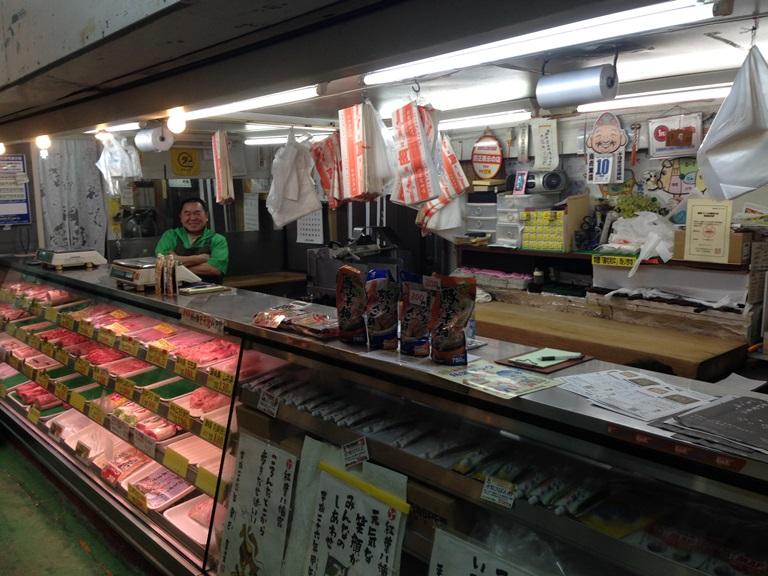 山喜精肉店