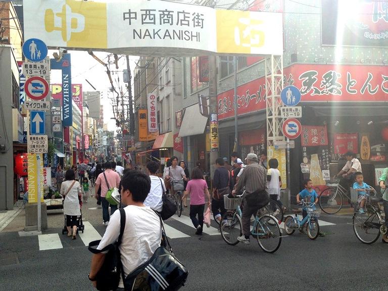 中西商店街