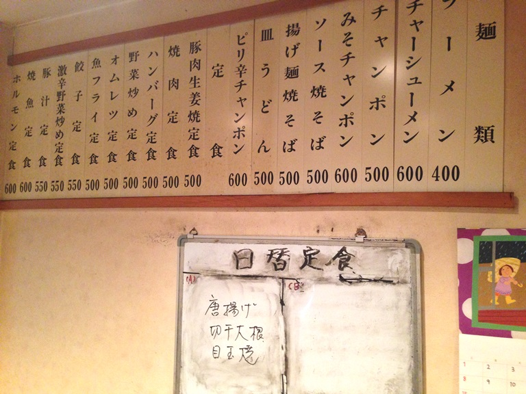 朝美食堂4