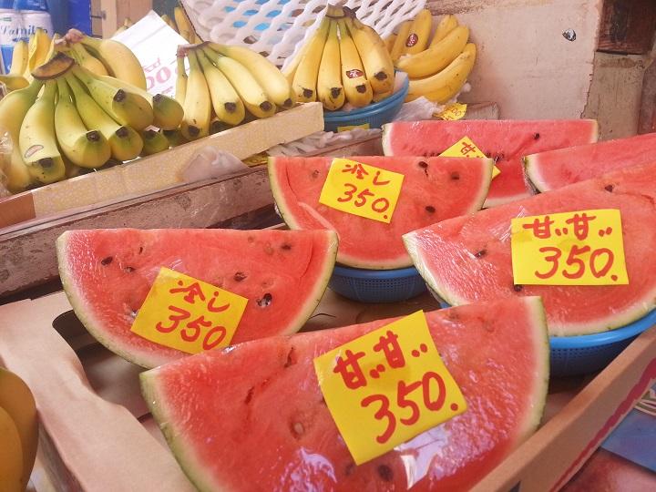 のぐち果物店2