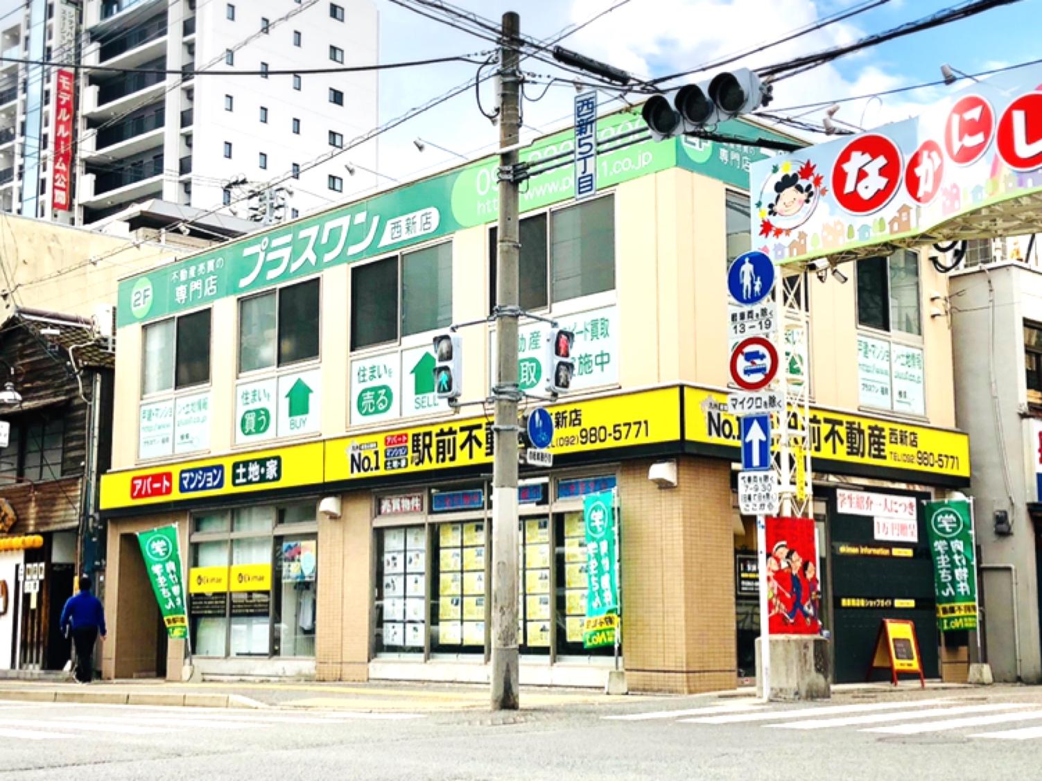 nishijin (1)