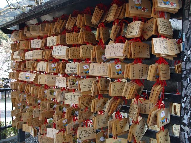 shrine-314156_640