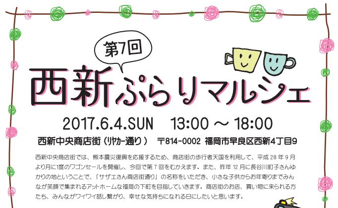 スクリーンショット 2017-05-23 13.52.08